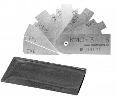 Набор катетомеров сварщика КМС-3-16.