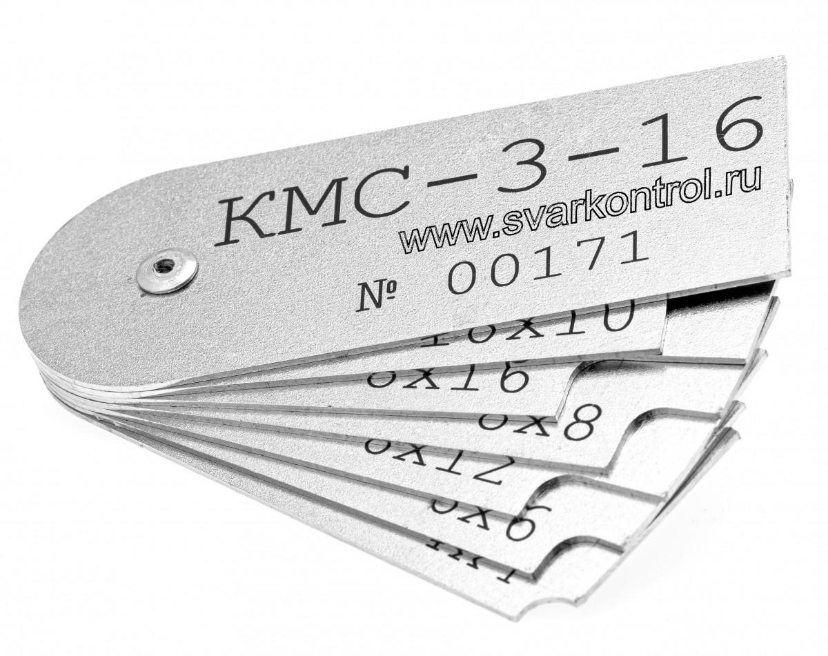 Набор катетомеров сварщика (КМС-3-16) с калибровкой
